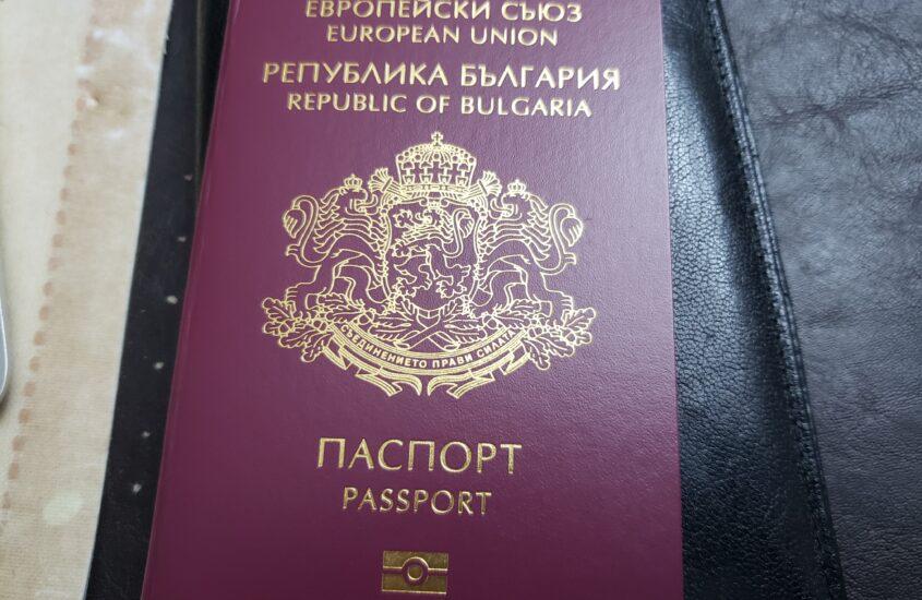 Documentos necesarios para iniciar el trámite de certificado de origen búlgaro