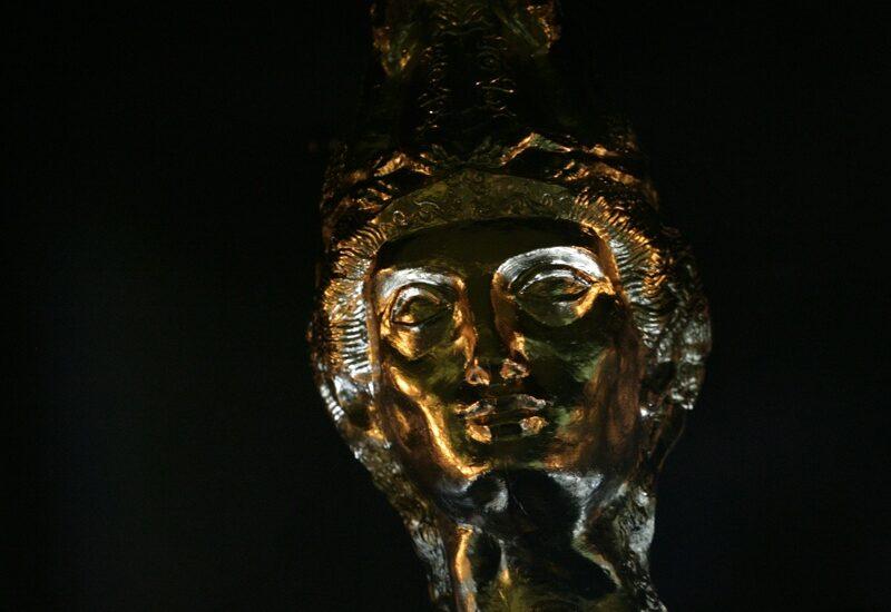 TESOROS DE BULGARIA