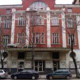 Primera sala de cine en Bulgaria