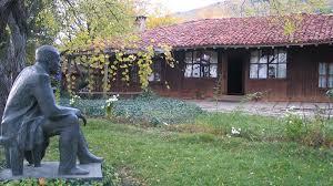 YORDAN YOVKOV Casa natal