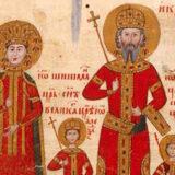 Zar Ivan Alexander