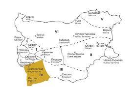 Folclore en la región de Pirin