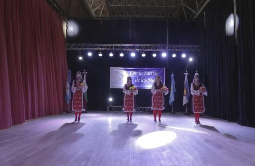 """Asociación Búlgara """"Kiril y Metodii"""""""