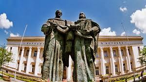 Día de la cultura búlgara
